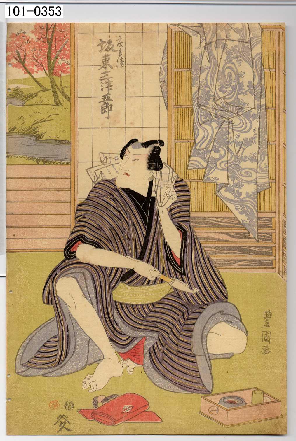 歌川豊国の画像 p1_32