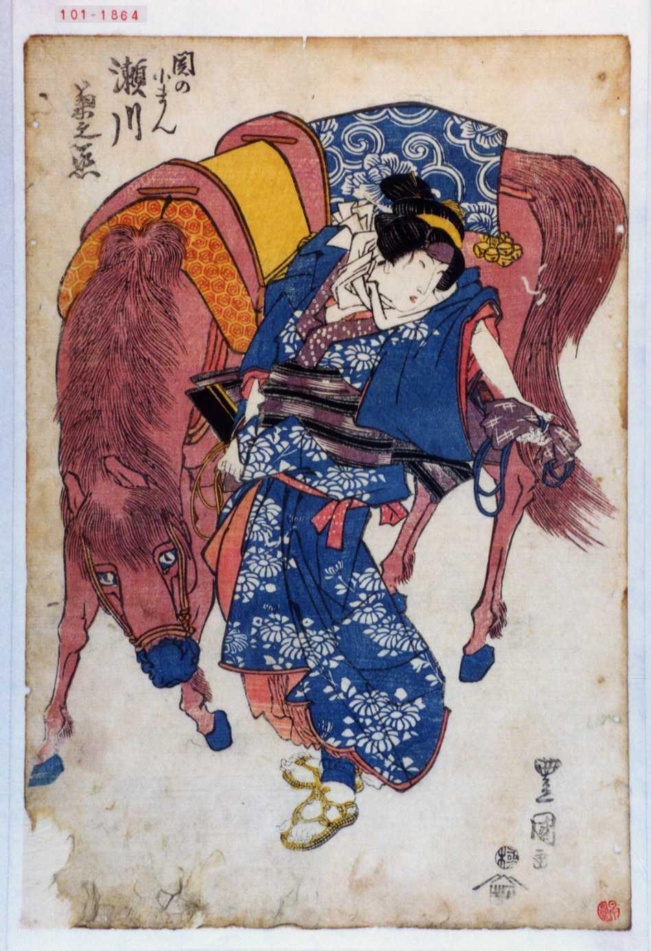 歌川豊国の画像 p1_5