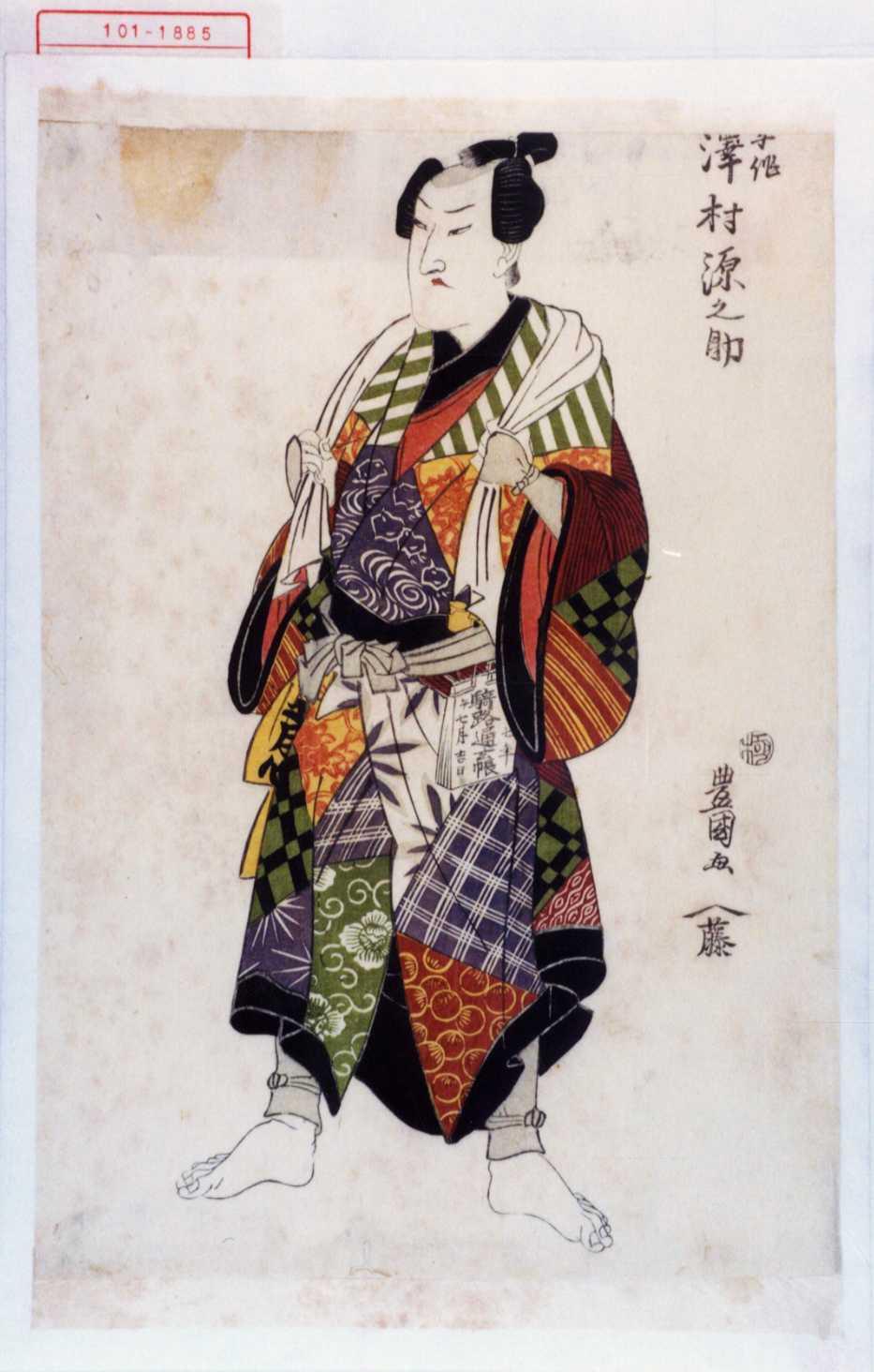 歌川豊国の画像 p1_31