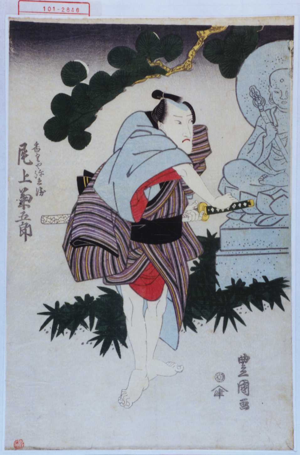 歌川豊国の画像 p1_17