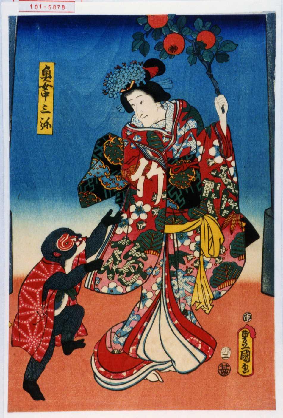 歌川国貞の画像 p1_8