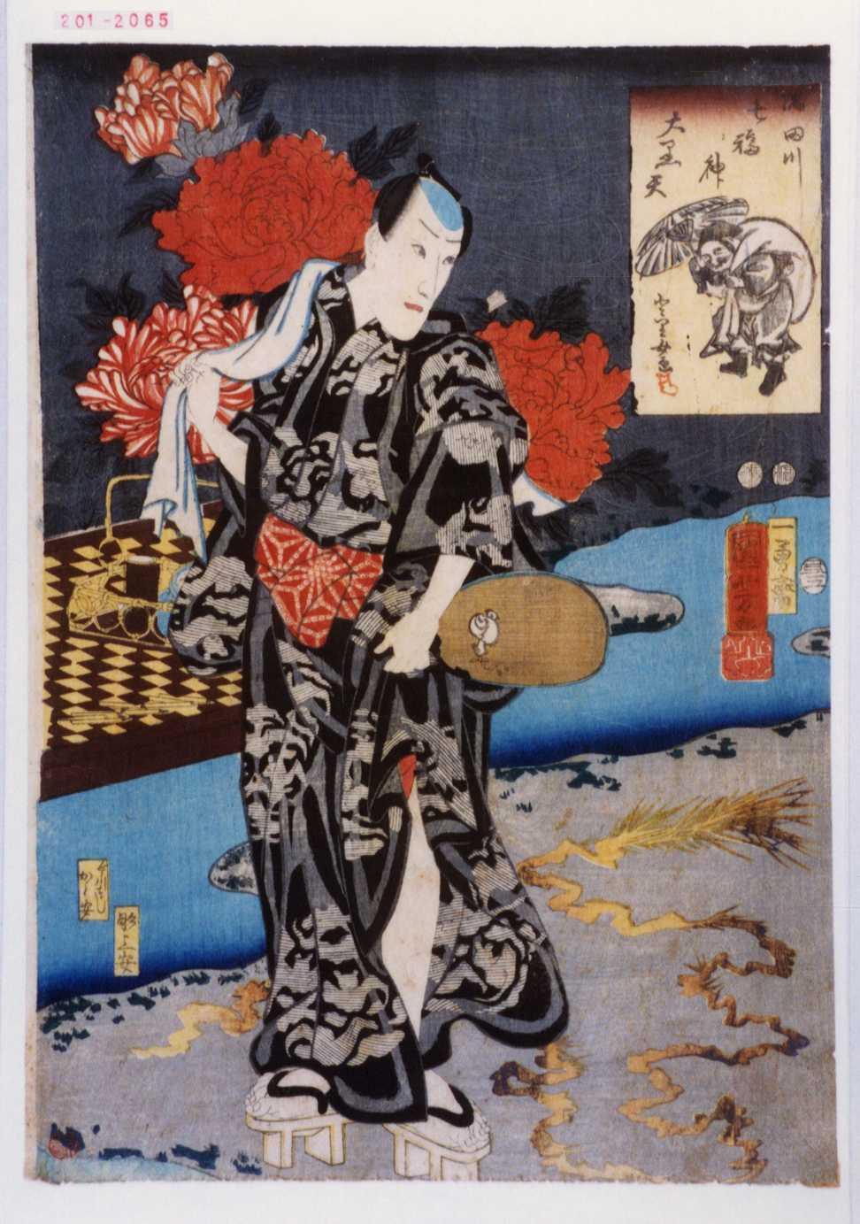 歌川国芳の画像 p1_15