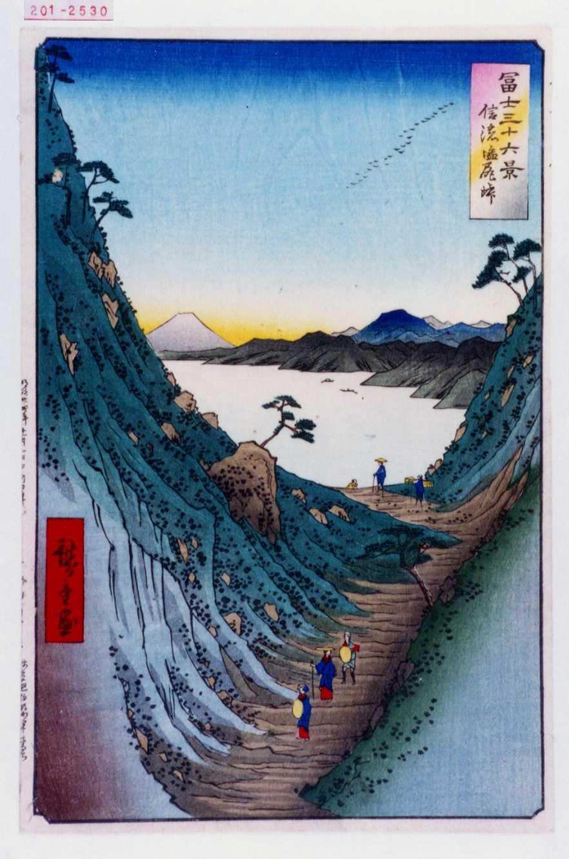 歌川広重の画像 p1_31