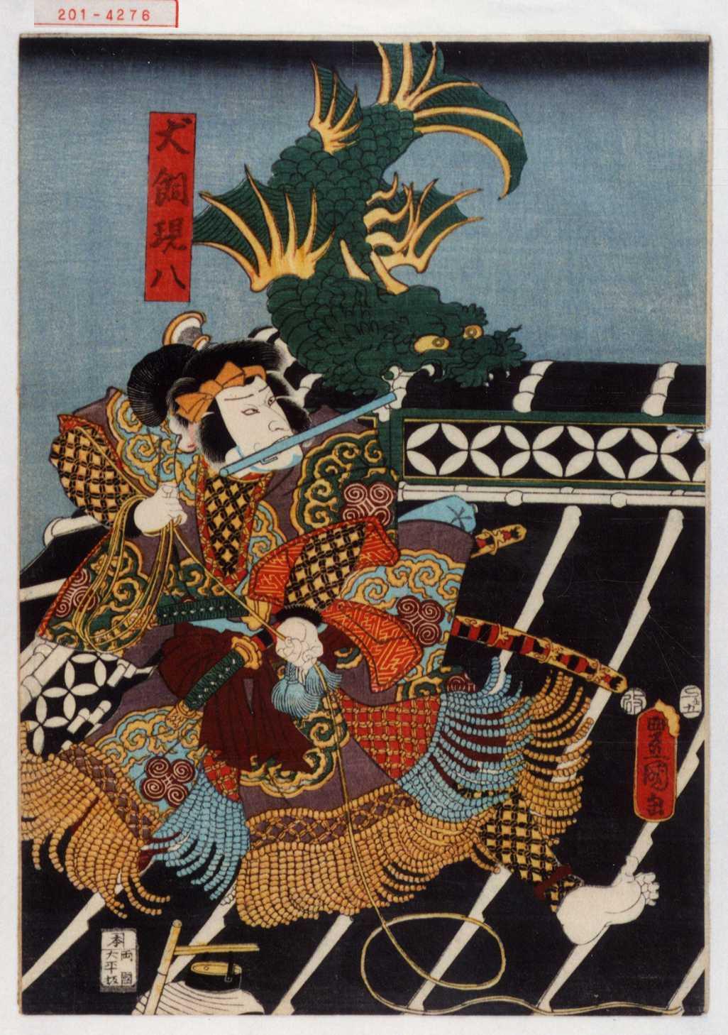 歌川国貞の画像 p1_20
