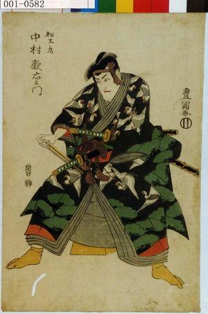Utagawa Toyokuni I: 「松王丸 中村歌右衛門」 - Waseda University Theatre Museum