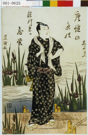 Utagawa Toyokuni I: 「唐縫の 糸のほつれか 飛蛍 しよさん」 - Waseda University Theatre Museum
