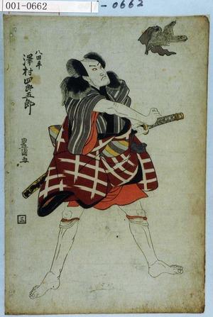 Utagawa Toyokuni I: 「八田平 沢村四郎五郎」 - Waseda University Theatre Museum