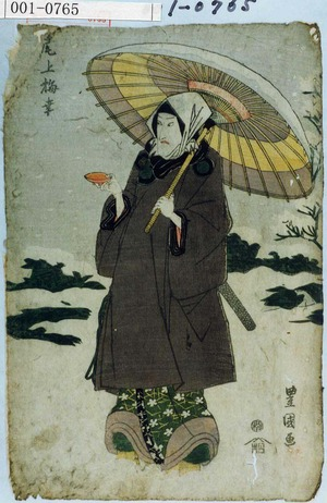 Utagawa Toyokuni I: 「尾上梅幸」 - Waseda University Theatre Museum