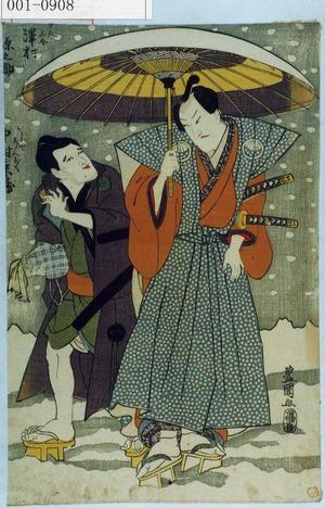 Utagawa Toyokuni I: 「下人三介 沢村源之助」「いしやしんぼく 中村東蔵」 - Waseda University Theatre Museum