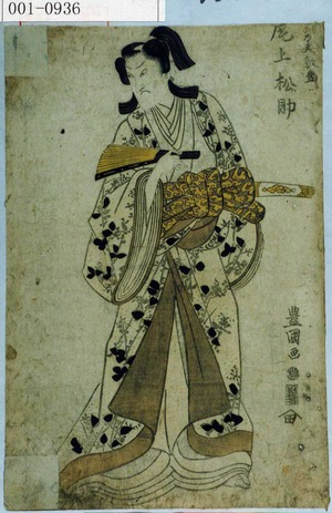 Utagawa Toyokuni I: 「無官の太夫敦盛 尾上松助」 - Waseda University Theatre Museum