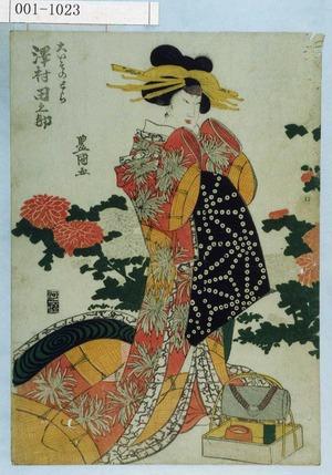 Utagawa Toyokuni I: 「大いそのとら 沢村田之助」 - Waseda University Theatre Museum