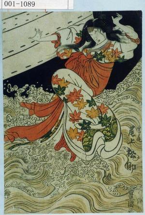 Utagawa Toyokuni I: 「高尾 尾上松助」 - Waseda University Theatre Museum
