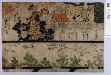 Utagawa Toyokuni I: 「道行拙振袖」 - Waseda University Theatre Museum