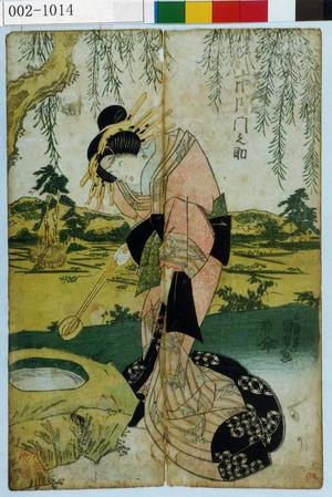 Utagawa Kunisada: 「けゐせい大淀 市川門之助」 - Waseda University Theatre Museum