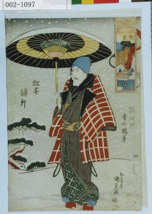 Utagawa Kunisada: 「隅田川雪の勝景」「松本錦升」 - Waseda University Theatre Museum