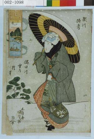 Utagawa Kunisada: 「瀬川路考」「隅田川雪の勝景」 - Waseda University Theatre Museum