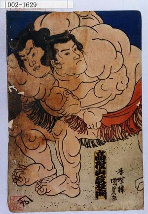 Utagawa Kunisada: 「高根山政右衛門」 - Waseda University Theatre Museum