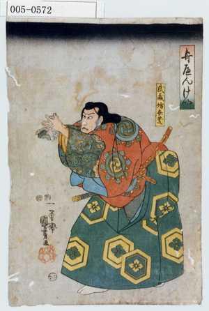 Utagawa Kuniyoshi: 「舟へんけい」「武蔵坊弁慶」 - Waseda University Theatre Museum