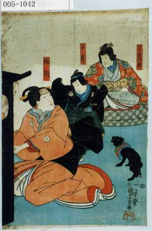 Utagawa Kuniyoshi: 「つる喜代君」「千松」「政岡」 - Waseda University Theatre Museum
