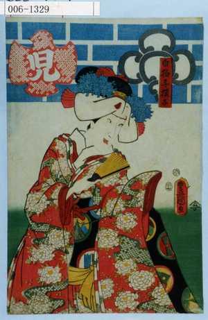 歌川国貞: 「白拍子桜子」 - 演劇博物館デジタル
