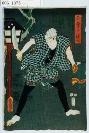 歌川国貞: 「お祭り佐七」 - 演劇博物館デジタル