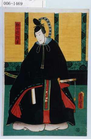 Utagawa Kunisada: 「林中将朝方」 - Waseda University Theatre Museum