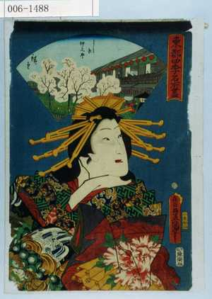歌川国貞: 「東都四季名所尽」 - 演劇博物館デジタル