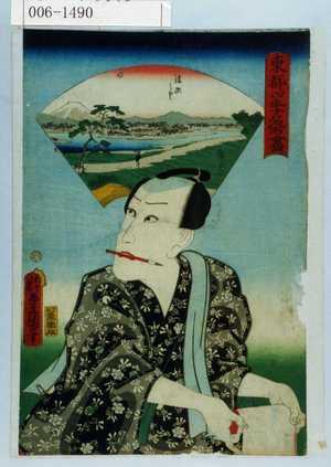 Utagawa Kunisada: 「東都四季名所尽」 - Waseda University Theatre Museum
