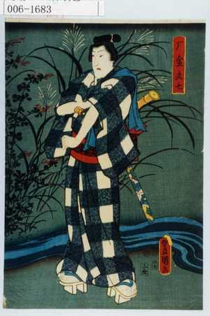 Utagawa Kunisada: 「雁金文七」 - Waseda University Theatre Museum