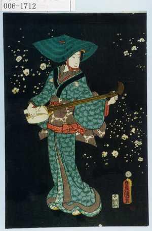 Utagawa Kunisada: - Waseda University Theatre Museum