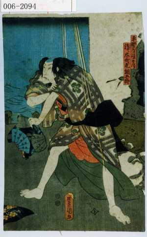 Utagawa Kunisada: 「平野屋徳兵衛 後ニ本町丸綱五郎」 - Waseda University Theatre Museum