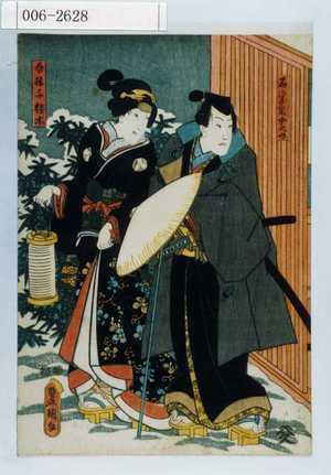歌川国貞: 「石堂采女之介」「白拍子桂木」 - 演劇博物館デジタル