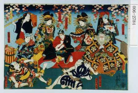 Utagawa Kunisada: 「ういろう売」「髭の意休」「三浦屋揚巻」「花川戸助六」「しら玉」「大ぜん」「白酒売新兵衛」「閑寺門兵衛」「朝顔仙平」 - Waseda University Theatre Museum