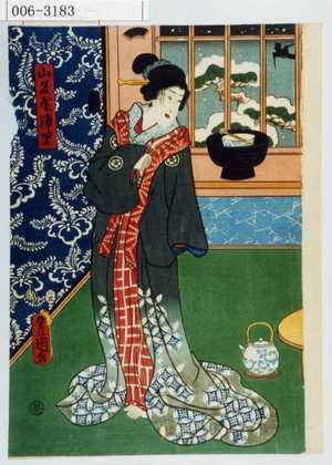 歌川国貞: 「山名屋浦里」 - 演劇博物館デジタル