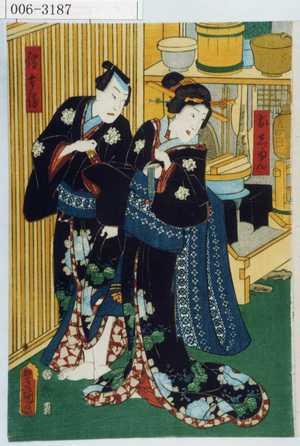 Utagawa Kunisada: 「おしゆん」「伝兵衛」 - Waseda University Theatre Museum