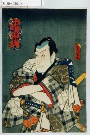 Utagawa Kunisada: 「古今男伊達尽 弁慶多左衛門」 - Waseda University Theatre Museum