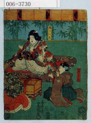 Utagawa Kunisada: 「鶴千代君」「政岡一子千松」 - Waseda University Theatre Museum