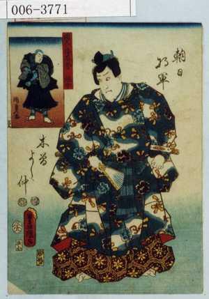 Utagawa Kunisada: 「国尽倭名誉 越中」「朝日将軍木曽よし仲」 - Waseda University Theatre Museum