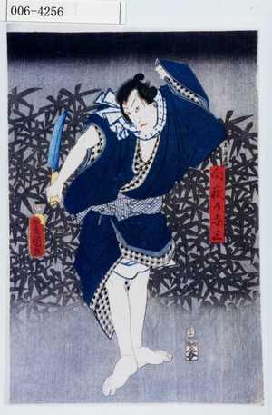 Utagawa Kunisada: 「向疵の与三」 - Waseda University Theatre Museum