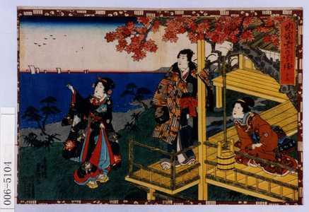 歌川国貞: 「其姿紫の写絵 十二」 - 演劇博物館デジタル