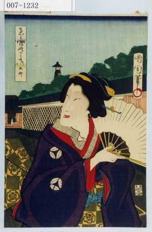 Toyohara Kunichika: 「ゑと自慢のうち 本郷」 - Waseda University Theatre Museum