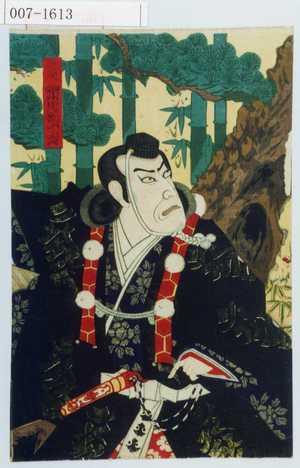 Toyohara Kunichika: 「弁慶 市川団十郎」 - Waseda University Theatre Museum