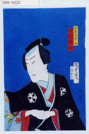 二代歌川国貞: 「正木左近之助 中村福助」 - 演劇博物館デジタル