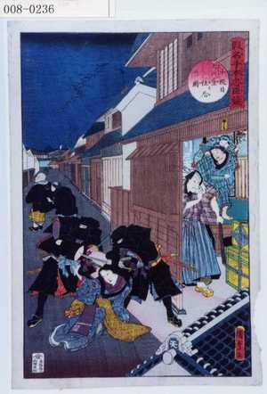 Utagawa Kunisada II: 「仮名手本忠臣蔵」「十段目 天川屋住居の図」 - Waseda University Theatre Museum