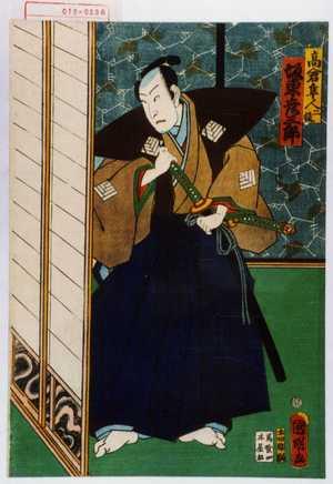 Utagawa Kuniaki: 「高倉隼人 二役 坂東彦三郎」 - Waseda University Theatre Museum