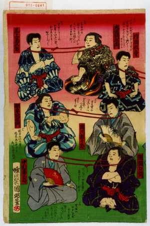 Utagawa Kuniaki: 「片岡我童」「大達羽左衛門」「尾上菊五郎」「市川権十郎」「鞆ノ平武右衛門」「☆緘力弥」「中村寿三郎」 - Waseda University Theatre Museum