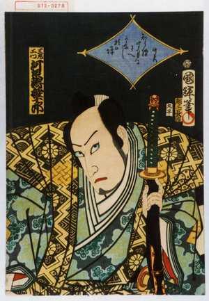 Utagawa Kuniteru: 「三左衛門 河原崎権十郎」 - Waseda University Theatre Museum