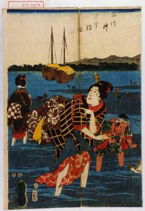 重宣: 「品川沖汐干狩図」 - Waseda University Theatre Museum