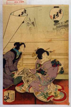 小国政: − - Waseda University Theatre Museum