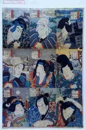 Utagawa Kunisada: 「素性法師」「紀友則」「大中臣能宣」「藤原清正」「中納言朝忠」「三条院女蔵人」「僧正遍昭」「清原元輔」「源信明」 - Waseda University Theatre Museum